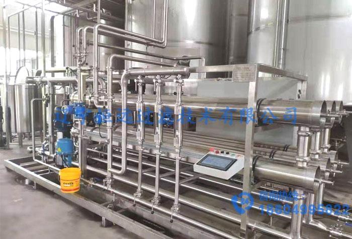 染料膜浓缩脱盐技术及设备