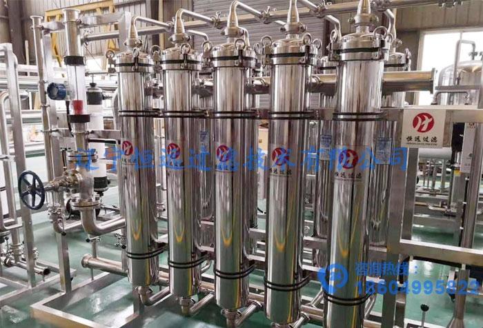 酵素膜过滤设备