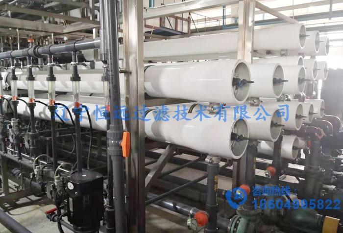 电镀废水膜法处理技术及设备